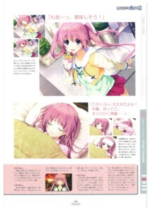 Rating: Safe Score: 10 Tags: expression hibiki_works iizuki_tasuku lovely_x_cation_2 nirasaki_hinata pajama sheets User: 4ARMIN4