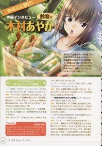 Rating: Safe Score: 4 Tags: hizuki_suzune kawagishi_keitarou shin_ringetsu User: admin2