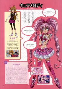 Rating: Safe Score: 8 Tags: aoyama_mitsuru houjou_hibiki pretty_cure profile_page suite_pretty_cure takahashi_akira User: drop