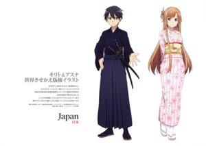 Rating: Safe Score: 35 Tags: asuna_(sword_art_online) japanese_clothes kimono kirito maeda_tatsuyuki sword sword_art_online User: drop