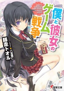 Rating: Safe Score: 46 Tags: boku_to_kanojo_no_game_sensou happoubi_jin seifuku tendou_shinobu User: JohnSmith7