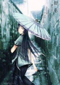Rating: Safe Score: 32 Tags: asian_clothes kelang umbrella User: mash