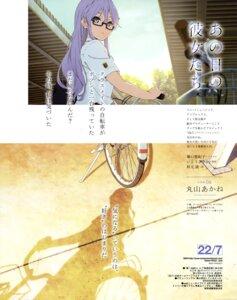 Rating: Safe Score: 25 Tags: 22/7 horiguchi_yukiko maruyama_akane megane seifuku User: drop