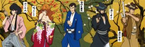 Rating: Safe Score: 7 Tags: arsene_lupin_iii cleavage gun ishikawa_goemon_xiii jigen_daisuke kimono lupin_iii mine_fujiko no_bra open_shirt sarashi smoking sword undressing weapon zenigata_kouichi User: Fanla