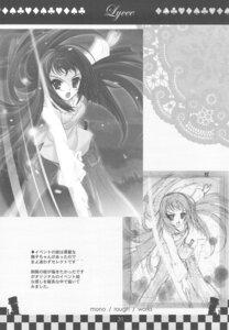 Rating: Safe Score: 5 Tags: genshou_koubou monochrome nanatsuiro_drops sketch sugiyama_genshou yaeno_nadeshiko User: Radioactive