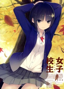 Rating: Safe Score: 25 Tags: aoyama_sumika coffee-kizoku seifuku skirt_lift User: drop