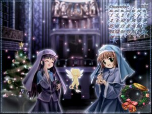 Rating: Safe Score: 11 Tags: calendar card_captor_sakura daidouji_tomoyo kerberos kinomoto_sakura moonknives User: MugiMugi