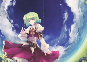 Rating: Safe Score: 2 Tags: crease kazami_yuuka sway_wind tokiame touhou User: blooregardo