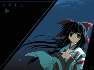 Rating: Safe Score: 25 Tags: miko nagomi tenmu_shinryuusai wallpaper User: Wilhelmina