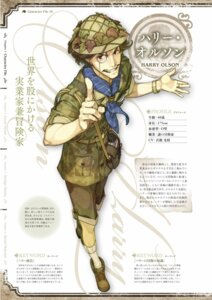 Rating: Safe Score: 2 Tags: atelier atelier_escha_&_logy digital_version harry_olson hidari jpeg_artifacts profile_page User: Shuumatsu