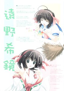 Rating: Safe Score: 2 Tags: nagomi tenmu_shinryuusai User: korokun