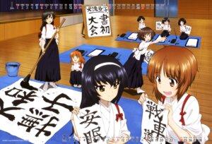 Rating: Safe Score: 13 Tags: akiyama_yukari calendar girls_und_panzer gotou_moyoko isuzu_hana japanese_clothes konparu_nozomi nishizumi_miho reizei_mako sono_midoriko tagme takebe_saori User: drop