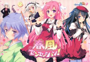 Rating: Safe Score: 36 Tags: ayame_(harukaze_sensation!) business_suit cleavage fujinomiya_iori fujiwara_warawara harukaze_sensation! kannagi_isuzu kimono ko~cha maid miyatsuki_haruka neko reona_(harukaze_sensation!) seifuku thighhighs windmill_oasis User: Checkmate