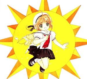 Rating: Safe Score: 3 Tags: card_captor_sakura clamp kerberos kinomoto_sakura User: Share
