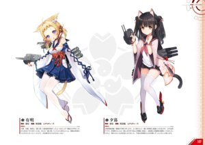 Rating: Questionable Score: 11 Tags: azur_lane tagme User: Twinsenzw