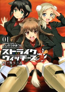 Rating: Questionable Score: 12 Tags: animal_ears pantsu shinozuka_atsuto strike_witches tail uniform User: Radioactive