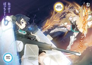 Rating: Safe Score: 16 Tags: gun mecha_musume nilitsu seifuku weapon User: KazukiNanako