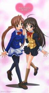 Rating: Safe Score: 4 Tags: karen pantyhose sakuya seifuku sister_princess User: Radioactive