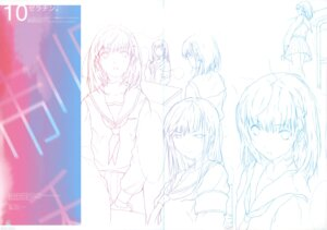 Rating: Safe Score: 10 Tags: fixme fuyuno_haruaki gap sketch techno_fuyuno User: midzki