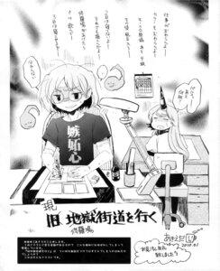 Rating: Safe Score: 1 Tags: akieda hoshiguma_yuugi mizuhashi_parsee monochrome touhou User: fireattack