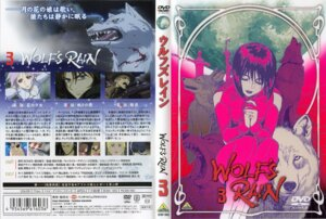 Rating: Safe Score: 4 Tags: cheza disc_cover wolf's_rain User: 落油Я