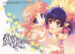 Rating: Safe Score: 38 Tags: ahiru dress princess_tutu rue_(princess_tutu) santa_festa santa_matsuri User: ming_tt