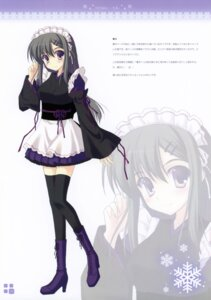 Rating: Safe Score: 23 Tags: ice_&_choco maid nanao_naru thighhighs wa_maid User: petopeto