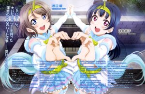 Rating: Safe Score: 21 Tags: love_live!_sunshine!! nagatomi_kouji thighhighs tsushima_yoshiko watanabe_you User: drop