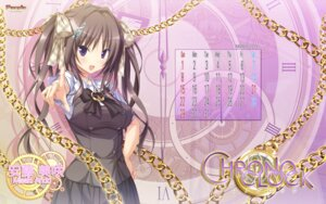 Rating: Safe Score: 30 Tags: andou_misaki calendar chrono_clock koku purple_software seifuku wallpaper User: moonian