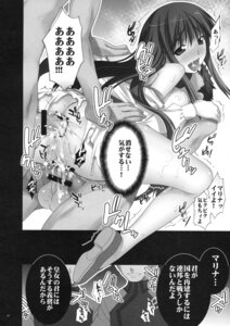 Rating: Explicit Score: 22 Tags: anal ass censored gangbang gundam gundam_00 marina_ismail monochrome nopan penis pussy sex yan-yam User: syaoran-kun