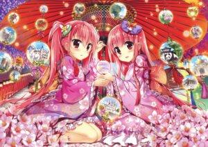 Rating: Safe Score: 54 Tags: fujima_takuya kimono umbrella User: Twinsenzw