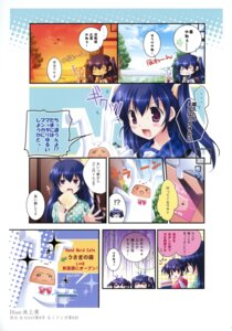 Rating: Safe Score: 5 Tags: ikegami_akane k-books User: WtfCakes