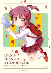 Rating: Safe Score: 17 Tags: namori seifuku sugiura_ayano yuru_yuri User: Radioactive