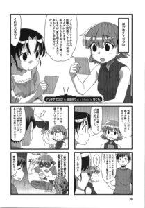 Rating: Safe Score: 1 Tags: 4koma manga_time_kirara monochrome shibata_tsubakurou User: noirblack