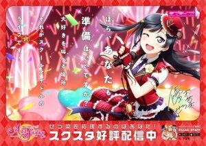 Rating: Safe Score: 10 Tags: autographed love_live!_nijigasaki_high_school_idol_club love_live!_school_idol_festival_all_stars tagme yuuki_setsuna User: saemonnokami