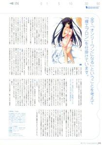 Rating: Questionable Score: 7 Tags: areola dakimakura erect_nipples kobuichi kousaka_chihaya naked_apron natsuzora_kanata pantsu panty_pull text yuzu-soft User: crim