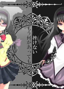 Rating: Safe Score: 11 Tags: akemi_homura gun megane puella_magi_madoka_magica seifuku transparent_png vistar02 User: vanilla