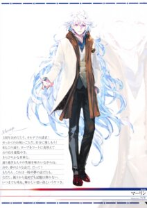 Rating: Safe Score: 4 Tags: fate/grand_order male merlin_(fate/stay_night) screening taiki_(artist) User: Nepcoheart
