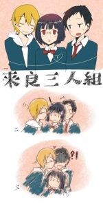 Rating: Safe Score: 3 Tags: aku durarara!! kida_masaomi megane ryuugamine_mikado seifuku sonohara_anri User: charunetra