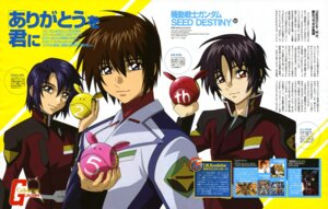 Rating: Questionable Score: 3 Tags: athrun_zala gundam gundam_seed gundam_seed_destiny haro inayoshi_asako kira_yamato male shinn_asuka uniform User: acas