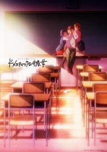 Rating: Safe Score: 11 Tags: domestic_na_kanojo heels seifuku sweater tagme User: saemonnokami