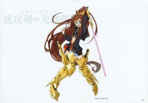 Rating: Safe Score: 7 Tags: kairisei_million_arthur mecha_musume megane sword tagme User: Radioactive