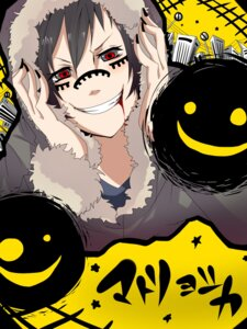Rating: Safe Score: 14 Tags: blood durarara!! gingitsune_(artist) male matryoshka_(vocaloid) orihara_izaya parody vocaloid User: Amperrior