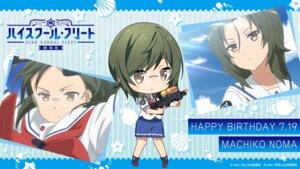 Rating: Safe Score: 8 Tags: chibi gun high_school_fleet megane noma_machiko seifuku tagme wallpaper User: saemonnokami