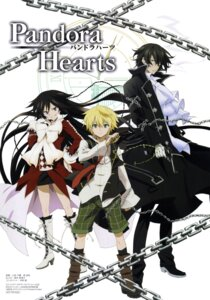 Rating: Safe Score: 8 Tags: alice_(pandora_hearts) gilbert_nightray kobayashi_chizuru oz_vessalius pandora_hearts User: acas