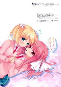 Rating: Safe Score: 25 Tags: purin_purin sakura_trick seifuku sonoda_yuu takayama_haruka yuri User: Hatsukoi