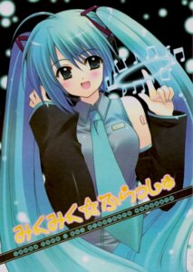 Rating: Safe Score: 13 Tags: hatsune_miku nishimata_aoi vocaloid User: syaoran-kun