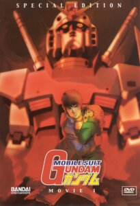 Rating: Safe Score: 2 Tags: amuro_ray disc_cover fraw_bow gundam mecha mobile_suit_gundam User: Radioactive