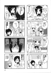 Rating: Safe Score: 2 Tags: 4koma arai_cherry manga_time_kirara monochrome User: noirblack