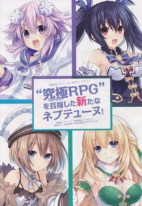 Rating: Safe Score: 13 Tags: blanc choujigen_game_neptune cleavage neptune noire see_through tsunako vert yuusha_neptune_sekai_yo_uchuu_yo_katsumoku_seyo!!_ultimate_rpg_sengen!! User: Nepcoheart